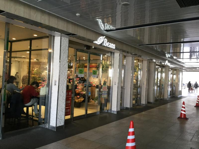 戸田公園駅のビーンズ