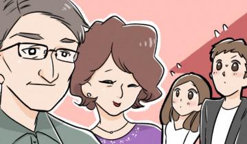 同棲するなら親に挨拶すべき?のイメージイラスト