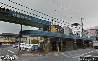 片山商店街