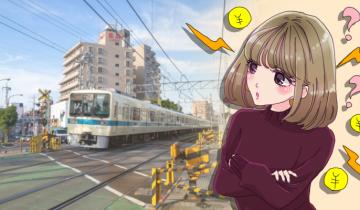 線路沿いの賃貸について考える女の子のイラスト