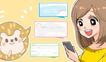 サイトを探している女の子のイラスト