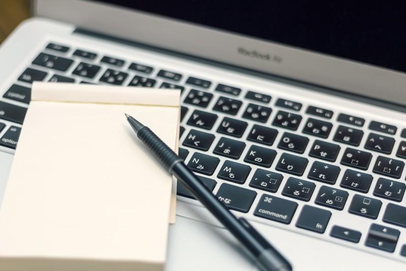 ペンとパソコン