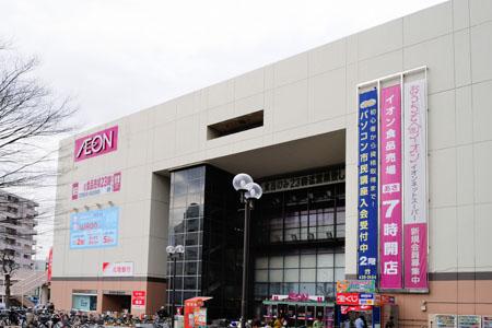 イオン東神奈川店