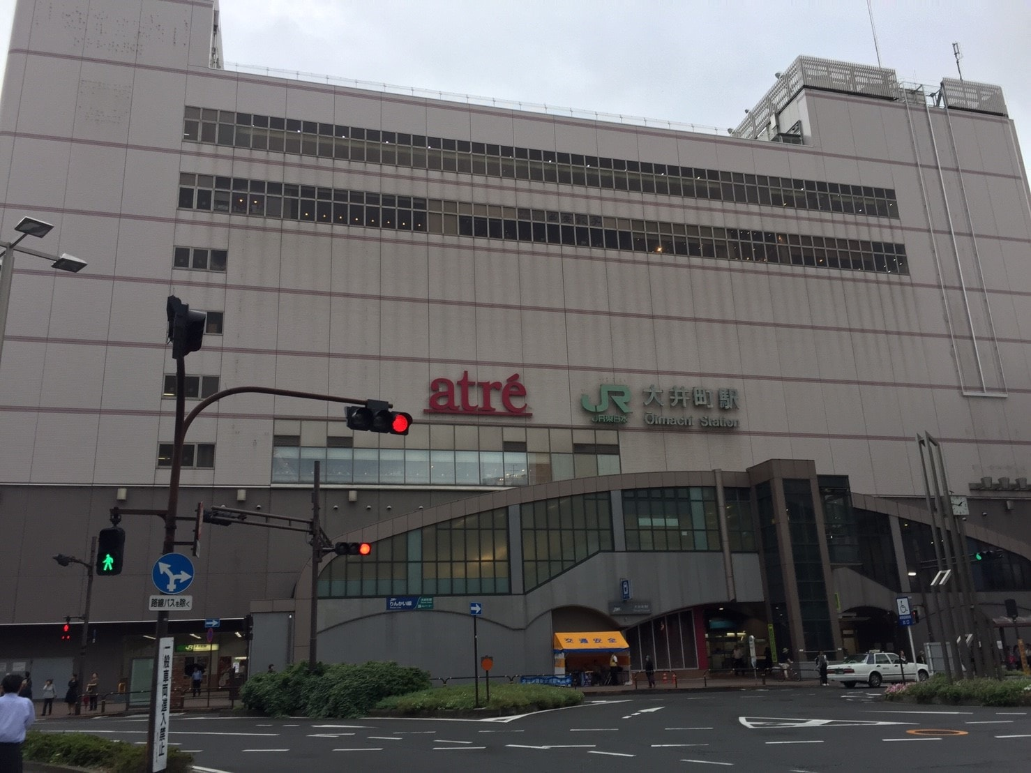 大井町駅の風景
