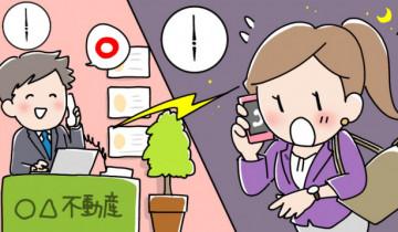 不動産屋の営業時間を問い合わせる女性のイメージイラスト