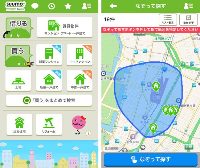 SUUMOアプリのイメージ