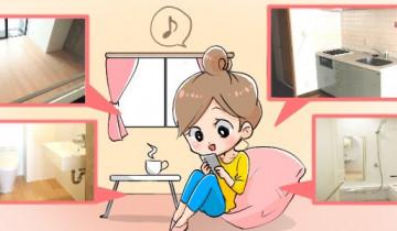 WEBで物件の内見をしている女の子のイラスト