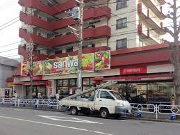 三和 狛江店