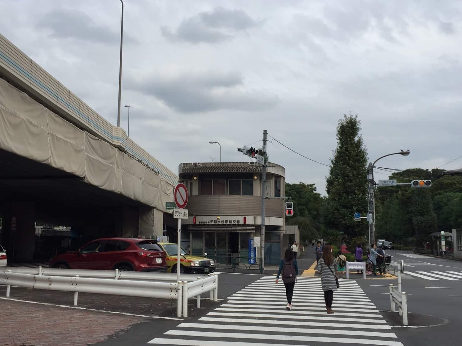 千駄ヶ谷駅南側にある交番