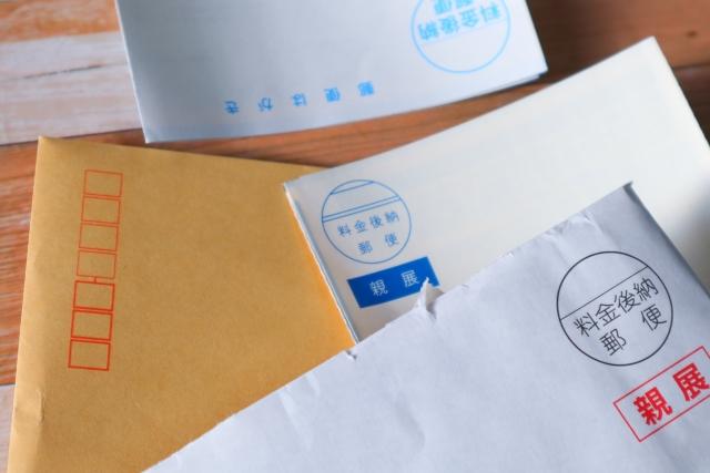 郵便物・はがき・封筒