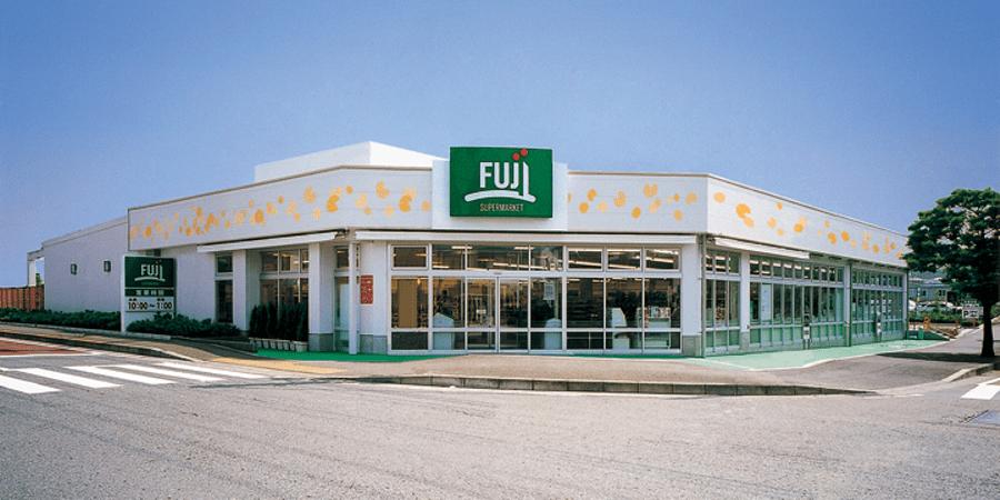 FUJI矢野口駅店