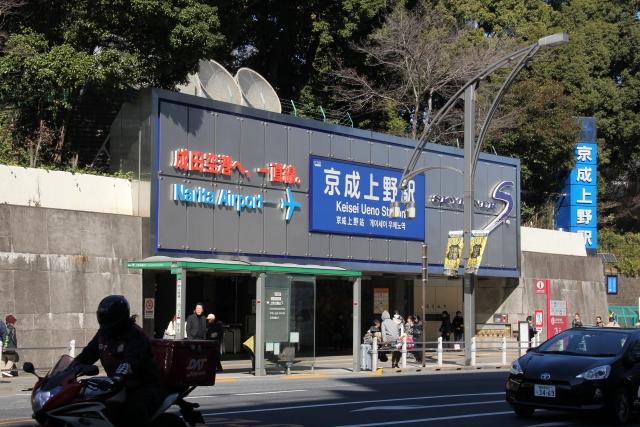 京成上野沼駅