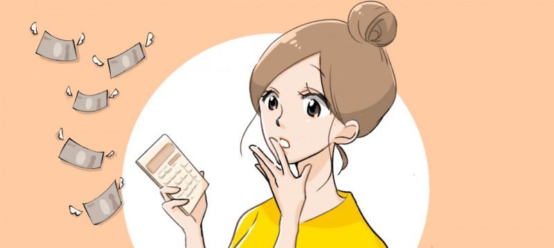退去費用を計算する女の子のイラスト