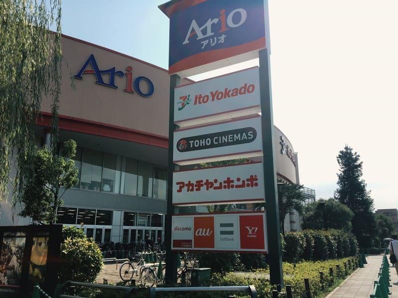 アリオ西新井店