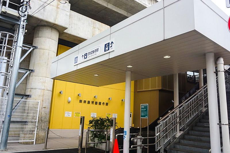 京成曳舟駅八広方面出口