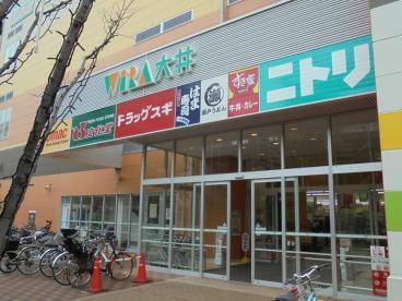 ニトリ ウィラ大井店
