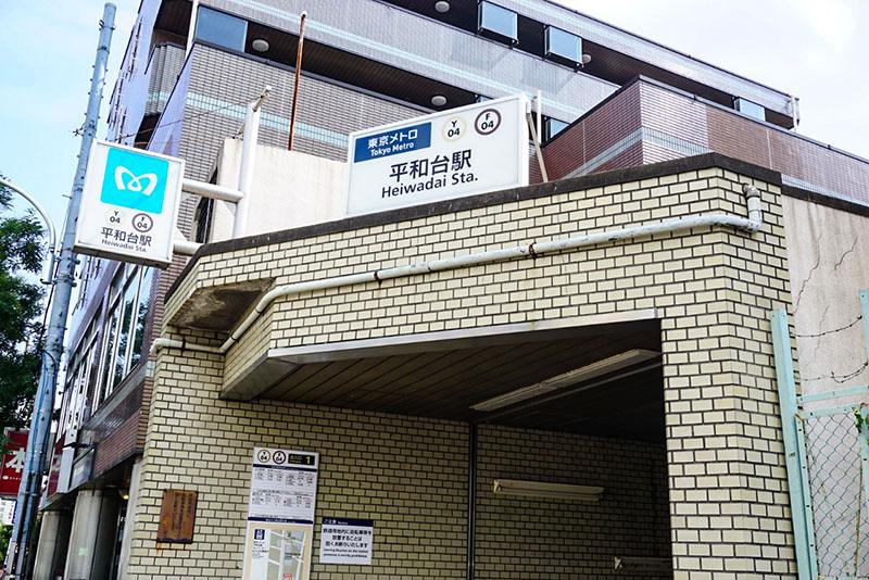 平和台駅1番出口
