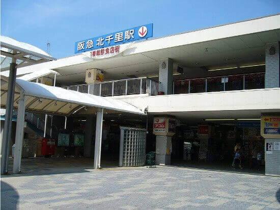 北千里駅の外観