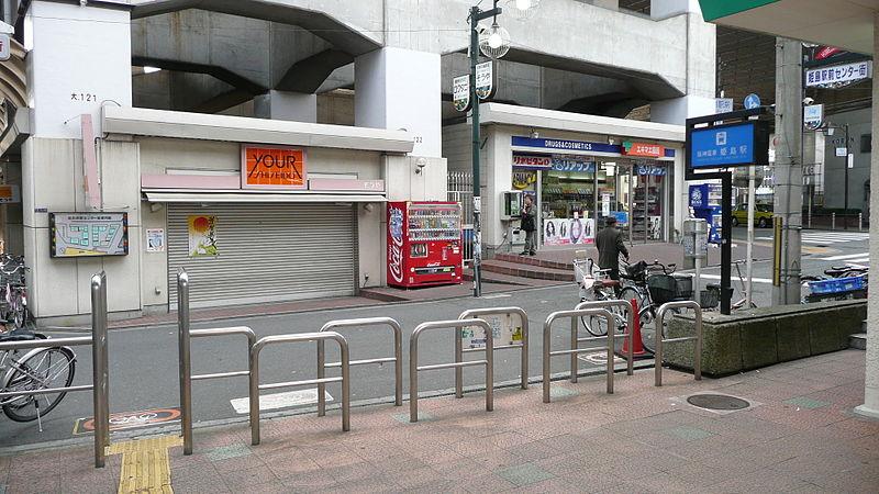 姫島駅前の通り