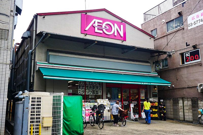 まいばすけっと 東武曳舟駅西店