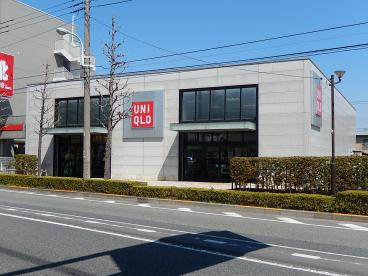ユニクロ 稲城矢野口店