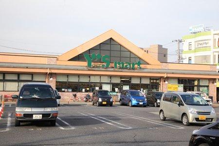 ワイズマート北国分店