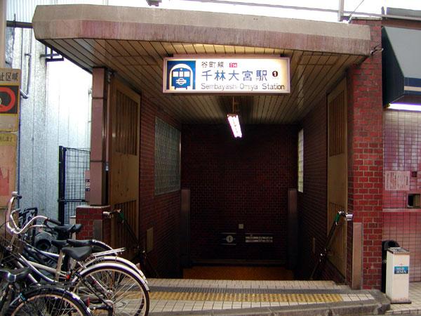 千林大宮駅