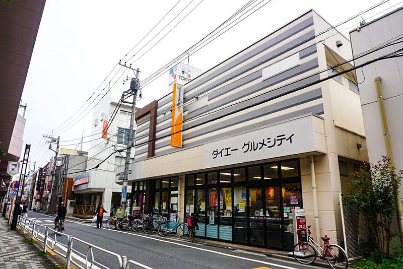 グルメシティ 東向島駅前店