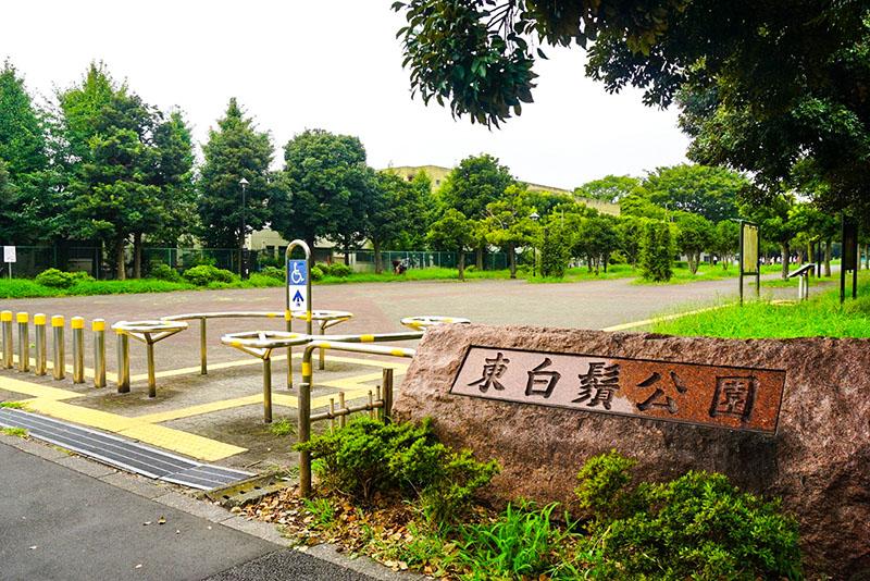 白髭東公園