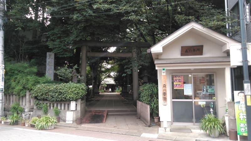 常盤台天祖神社