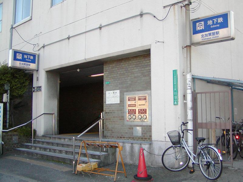 北加賀屋駅