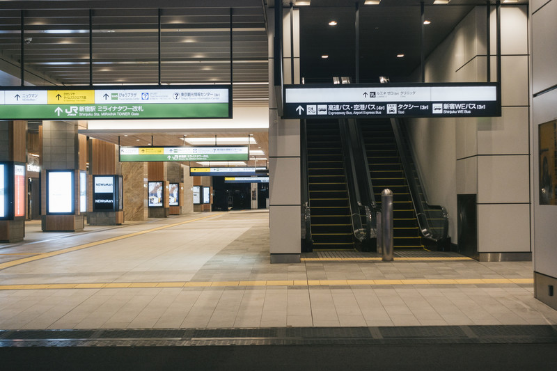 新宿駅ダンジョン