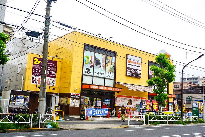 ドイト ウィズリ・ホーム 東向島店