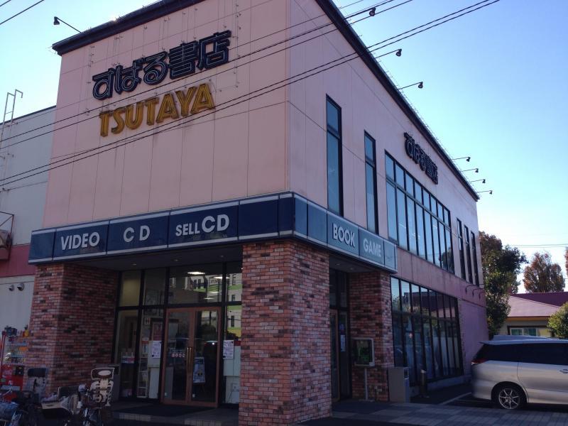 すばる書店 TSUTAYA 二十世紀が丘店