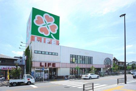 ライフ北越谷店