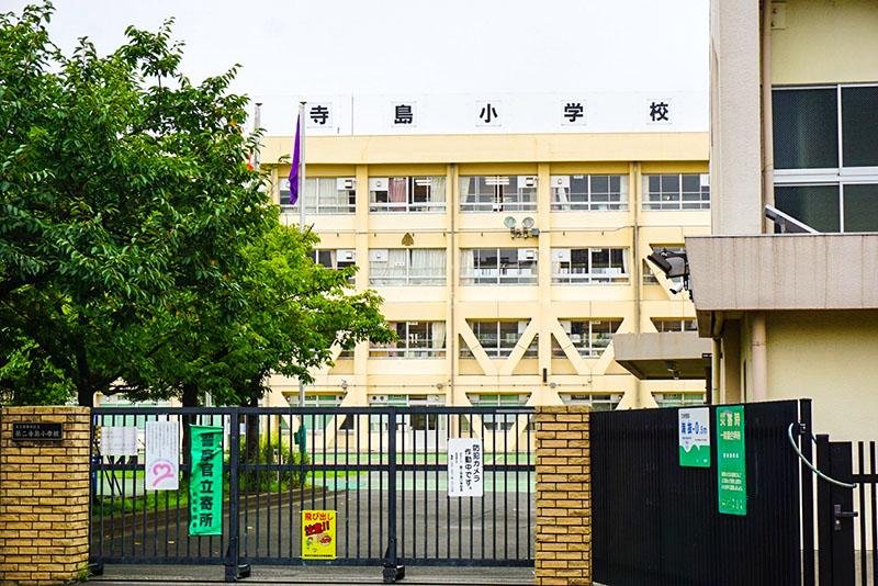 墨田区立第二寺島小学校