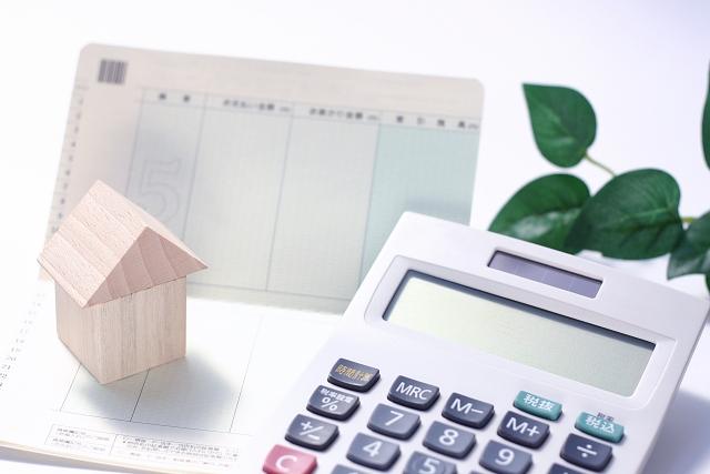 お金と電卓と家