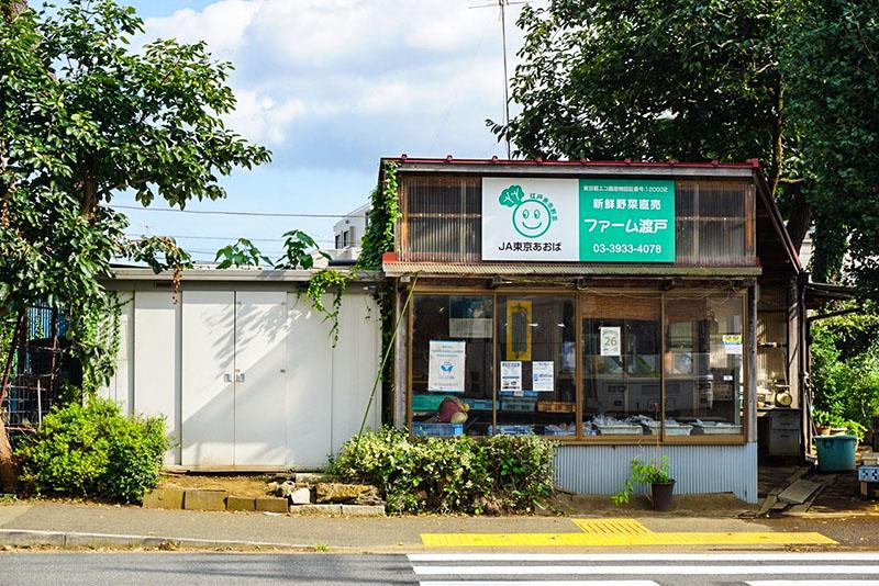 ファーム渡戸 野菜直売所