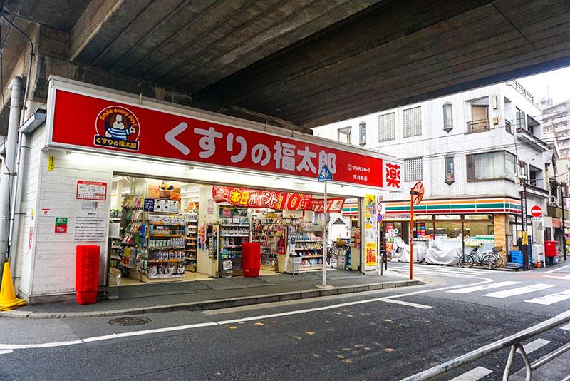 東向島駅前のくすりの福太郎