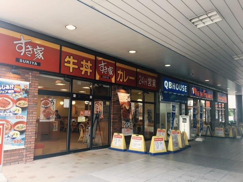 すき家 東武蒲生駅前店