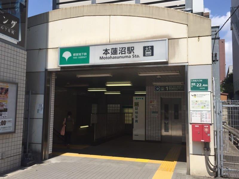 本蓮沼駅周辺