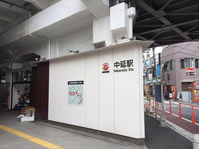 中延駅の商店街