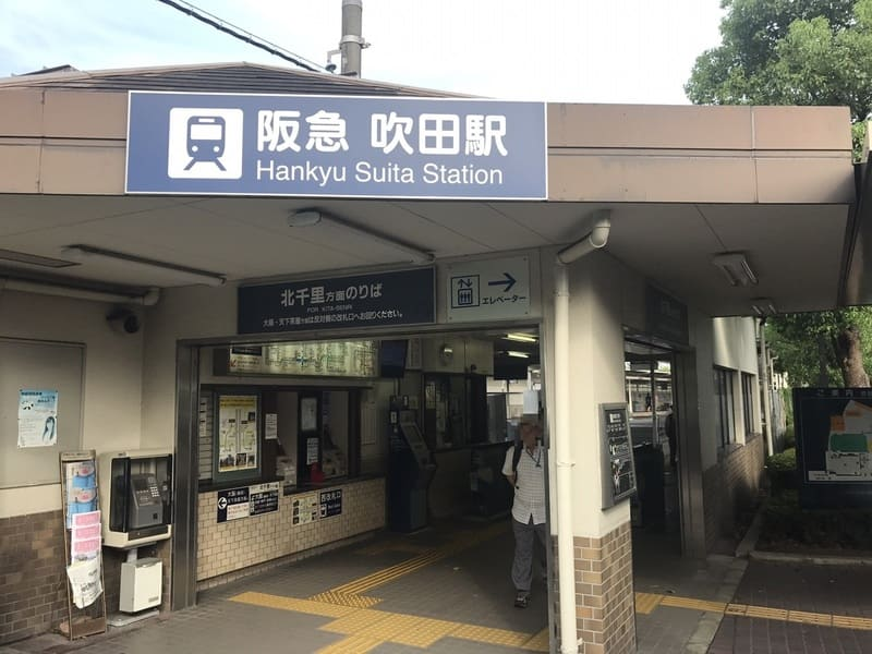 阪急吹田駅の外観