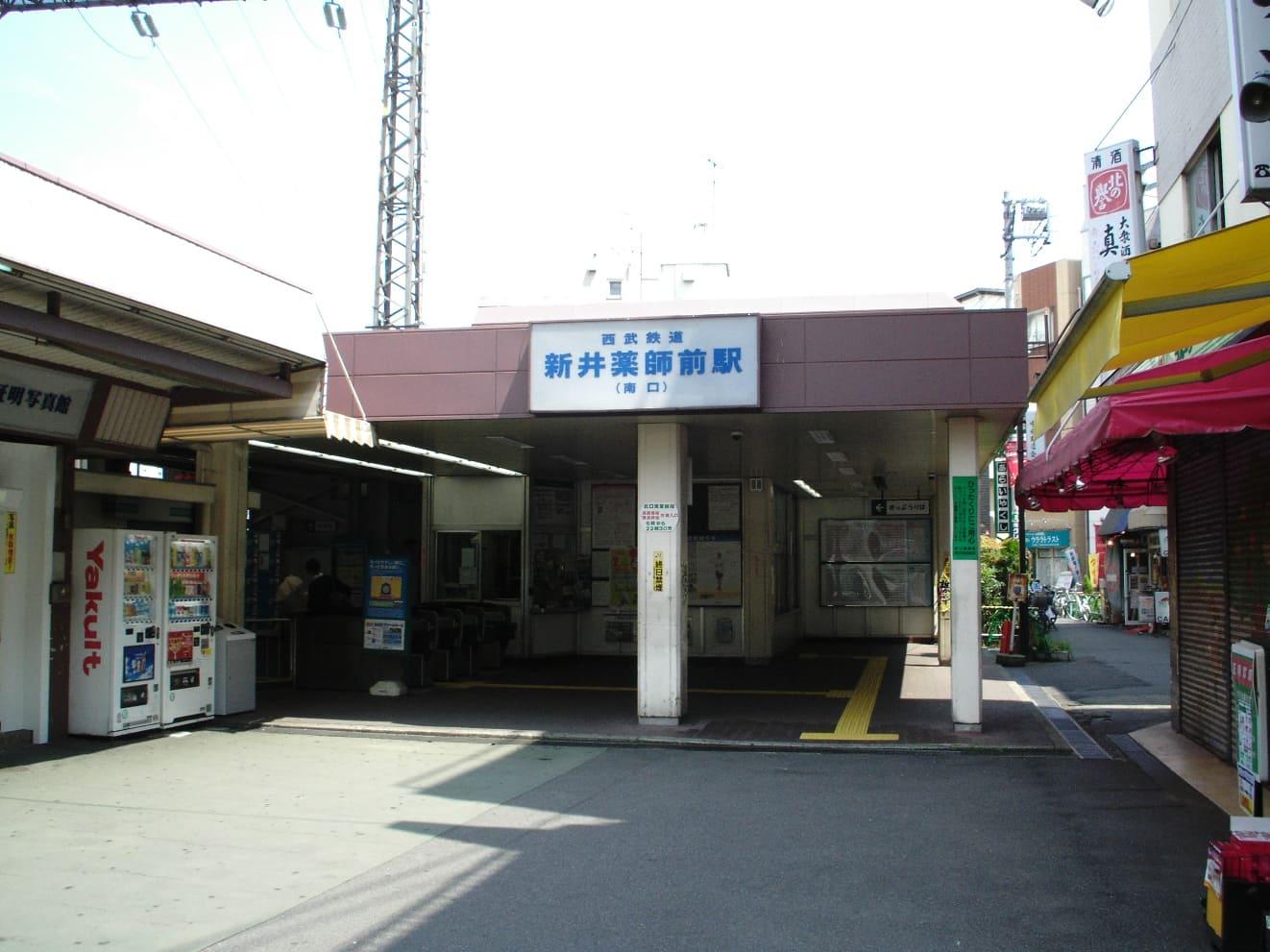 新井薬師前駅周辺の街並み