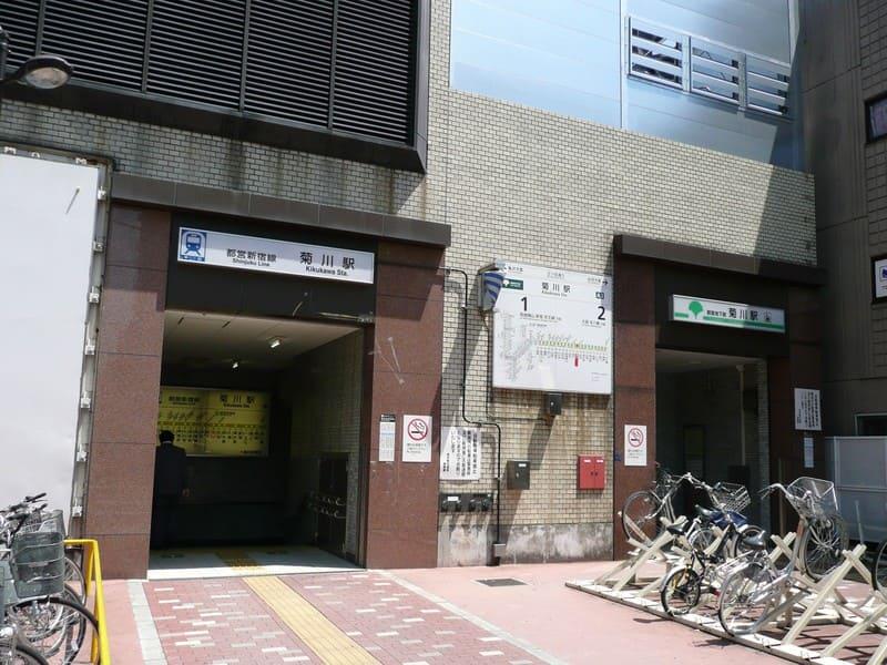 菊川駅の外観