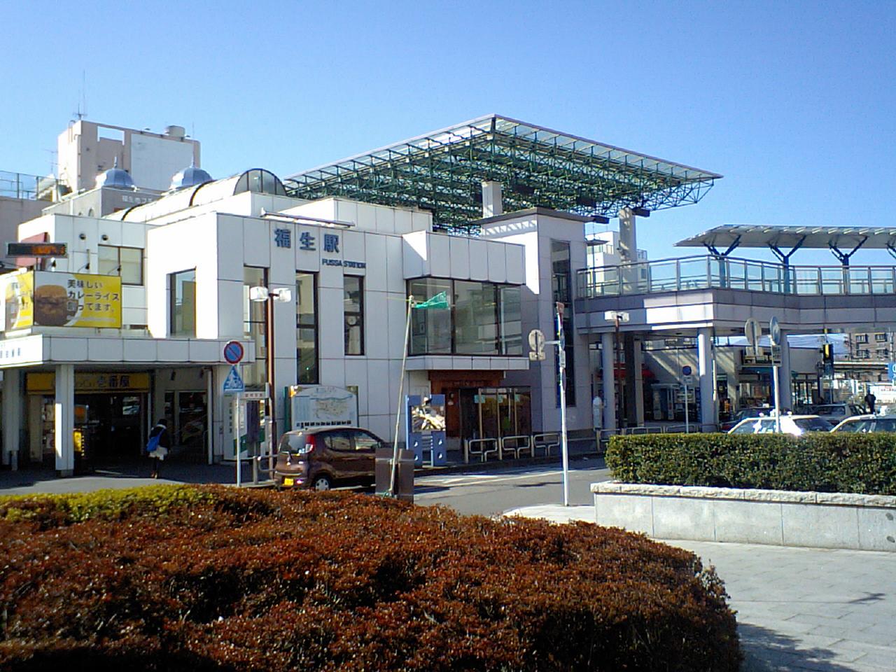 福生駅・ウィキペディア