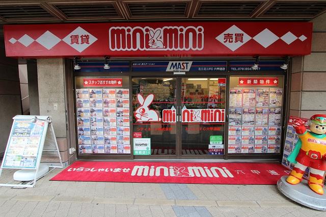 mini mini(ミニミニ)