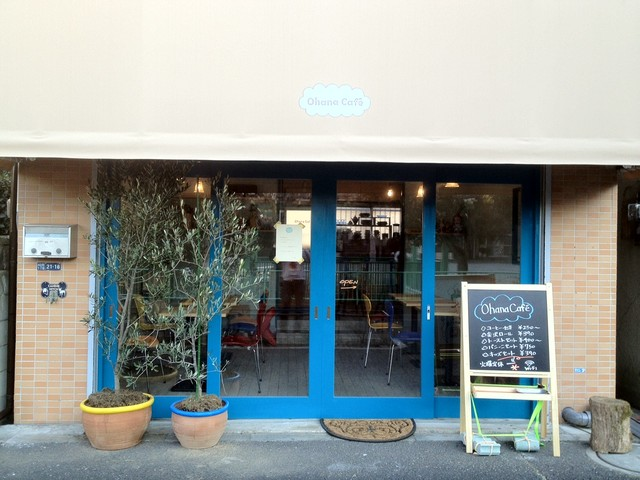Ohana Cafe(オハナカフェ)
