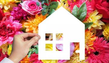 家のイメージ写真