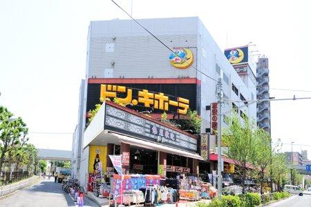 ドン・キホーテ 青戸店